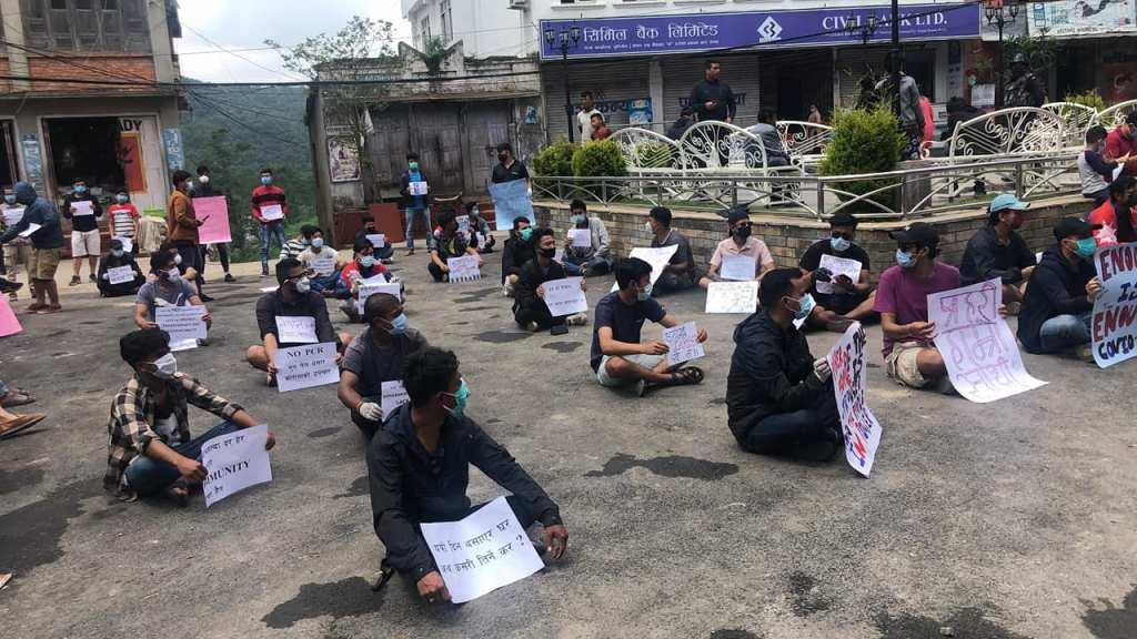 dhulikhel protest 1