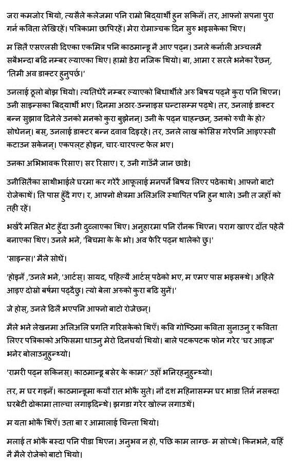 buddhi sagar article life_Page_4