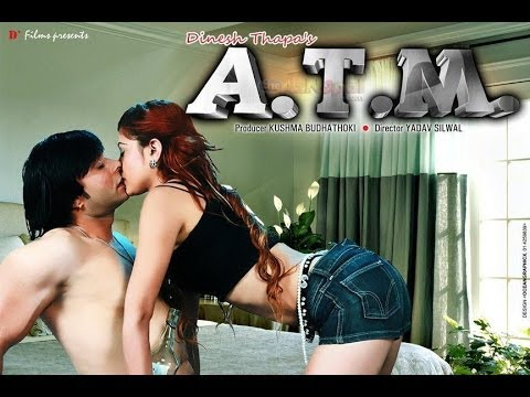 ATM (Full Movie)