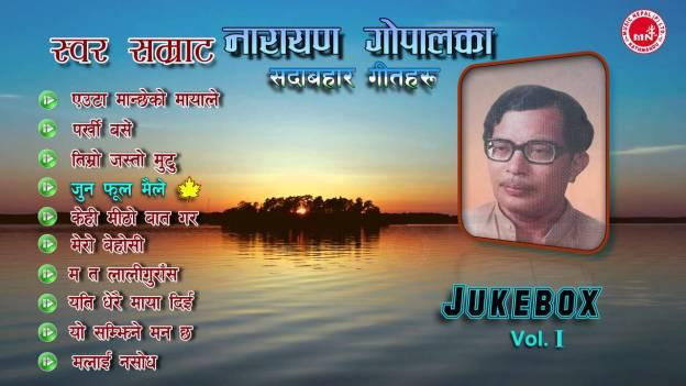 Best Songs of Narayan Gopal