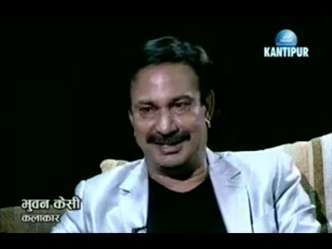 Disha Nirdesh Chat with Bhuwan KC