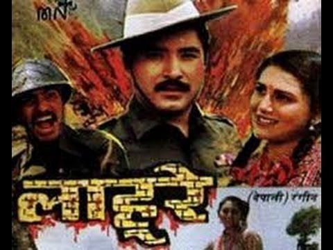 Lahure – Nepali Super Hit Movie (Full)