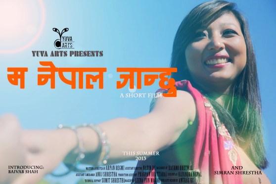 Ma Nepal Jaanchu