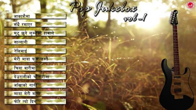 Nepali Pop Songs Jukebox