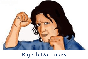 Rajesh Dai and Obama