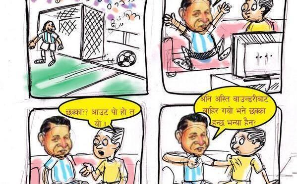Rishi Dhamala watching World Cup