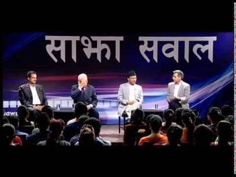 Sajha Sawal Episode 341: 100 Days of Koirala Government