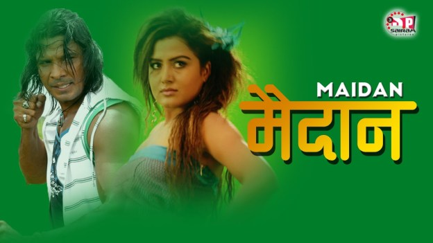 Full Nepali Movie: MAIDAAN (2005)