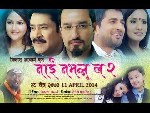 Full Nepali Movie: Nai Na Bhannu La 2
