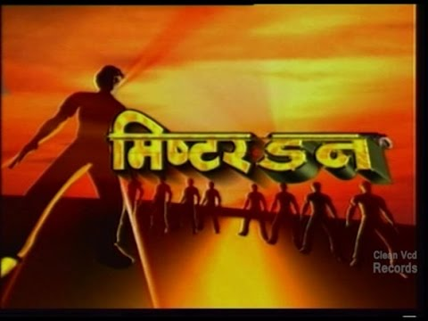 Nepali Full Movie: Mr. Don (2008)