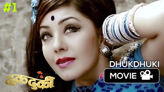 Nepali Movie: DHUK-DHUKI (2000)