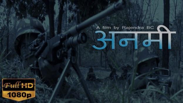Anami -Nepali Short Movie