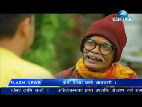Nepali Comedy Ditha Saab August 8, 2015