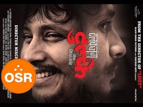 Full Nepali Movie: Talakjung Vs Tulke (2014)