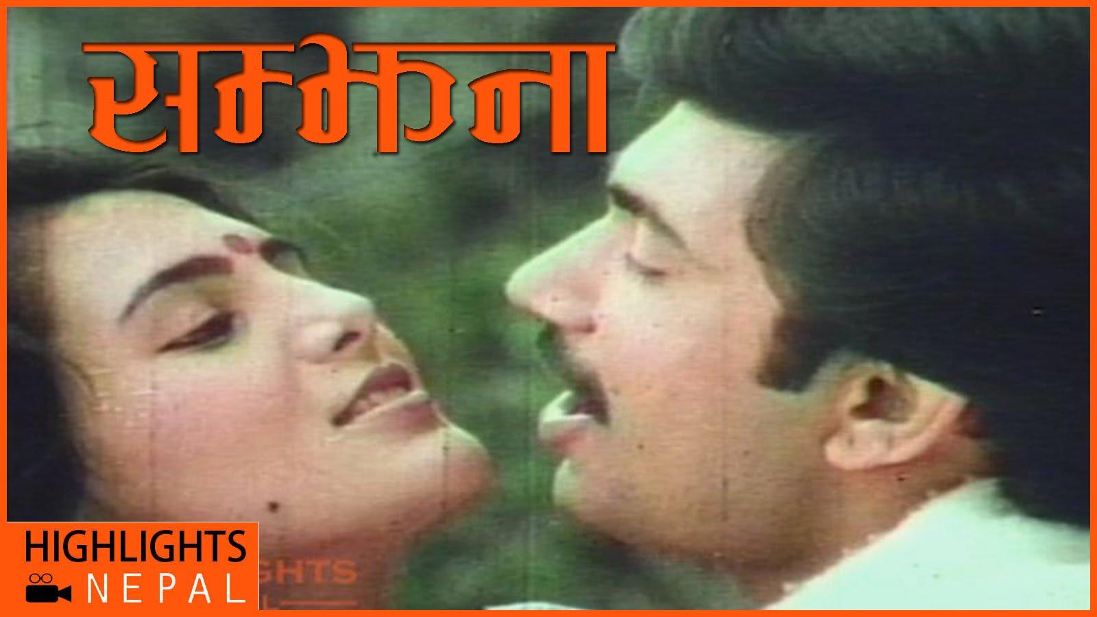 Watch Tripti Nadakar video