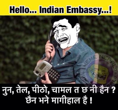 Hello… Indian Embassy…!!