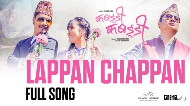Lappan Chappan – KABADDI KABADDI