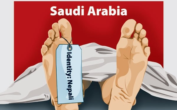 Nepali Migrant Worker Died of Heart Attack in Saudi Arabia