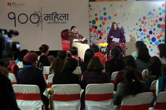 Sajha Sawal Episode 420 BBC 100 Women – Debate with President of Nepal Bidya Devi Bhandari