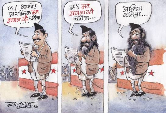 The 19th century Congress!