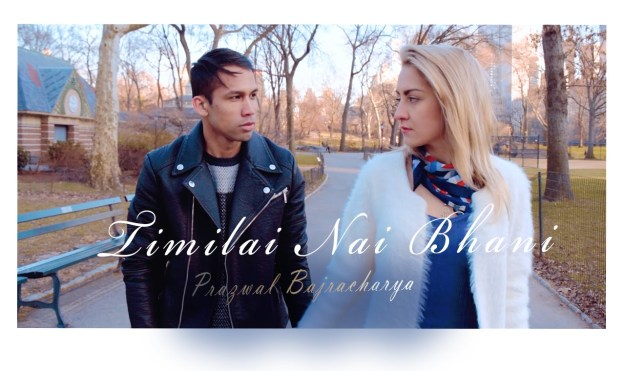 MUSIC VIDEO: Prazwal Bajracharya's Love Song 'Timilai Nai Bhani'