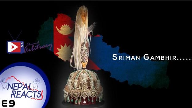 Nepal Reacts: के तपाईंलाई याद छ 'श्रीमान गम्भीर नेपाली' ( पूर्व नेपाली राष्ट्रिय गान्) ?