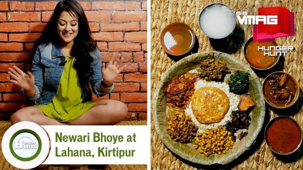 HUNGER HUNT: Newari Bhoye at Newa Lahana in Kirtipur
