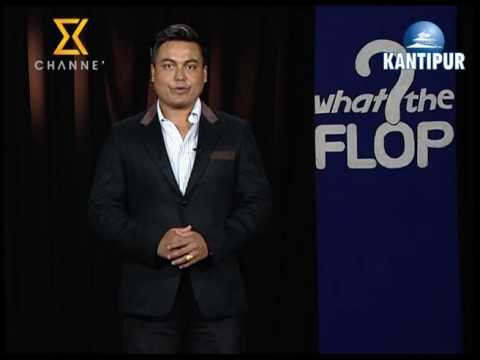 What The Flop 10 Oct – Certificate Dharauti Rakhera Loan Offer
