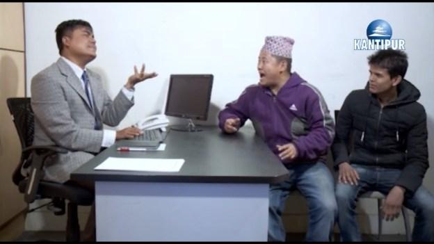 What the Flop | अहिले नेपाली बैंकहरुको हालत
