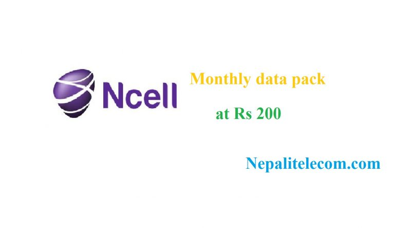Ncell monthly voice pack Rs 200