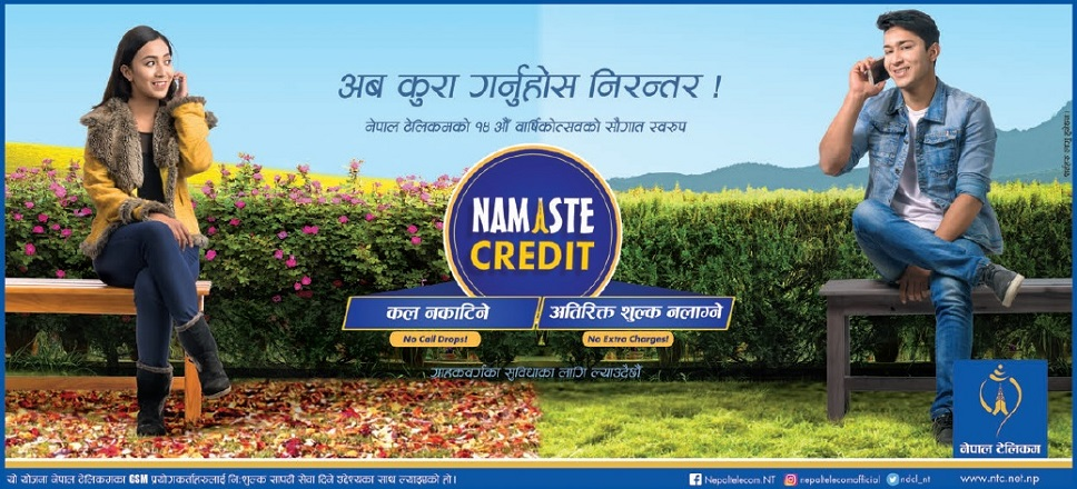 Ntc loan Namaste credit