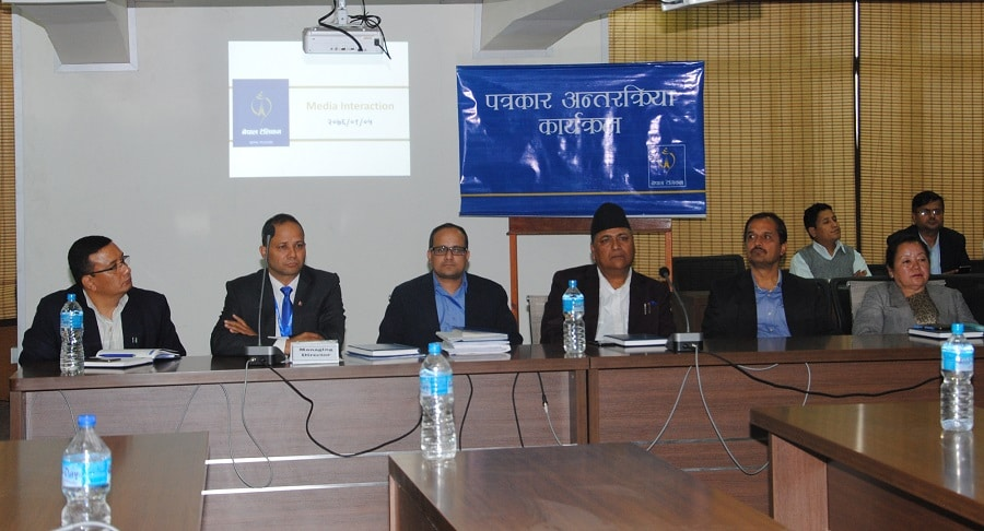 Nepal Telecom media interaction 2076