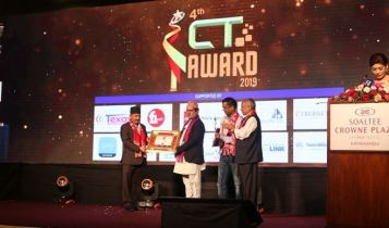 ICT award 2019 winner