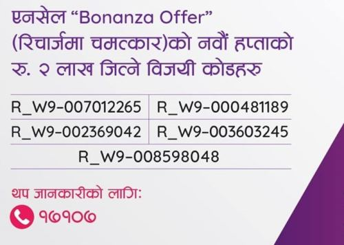 Ncell recharge winner 9th week