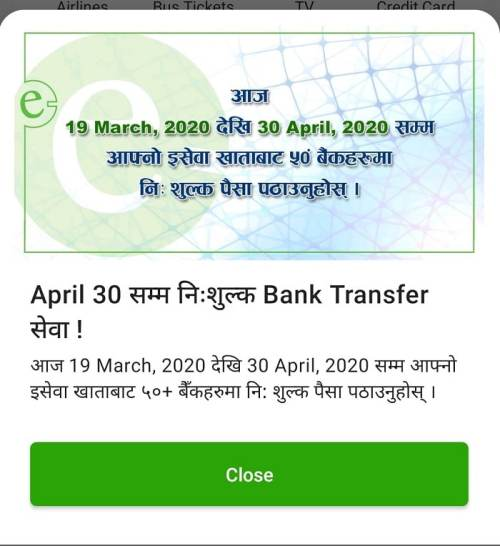 eSewa Corona Virus free bank transfer
