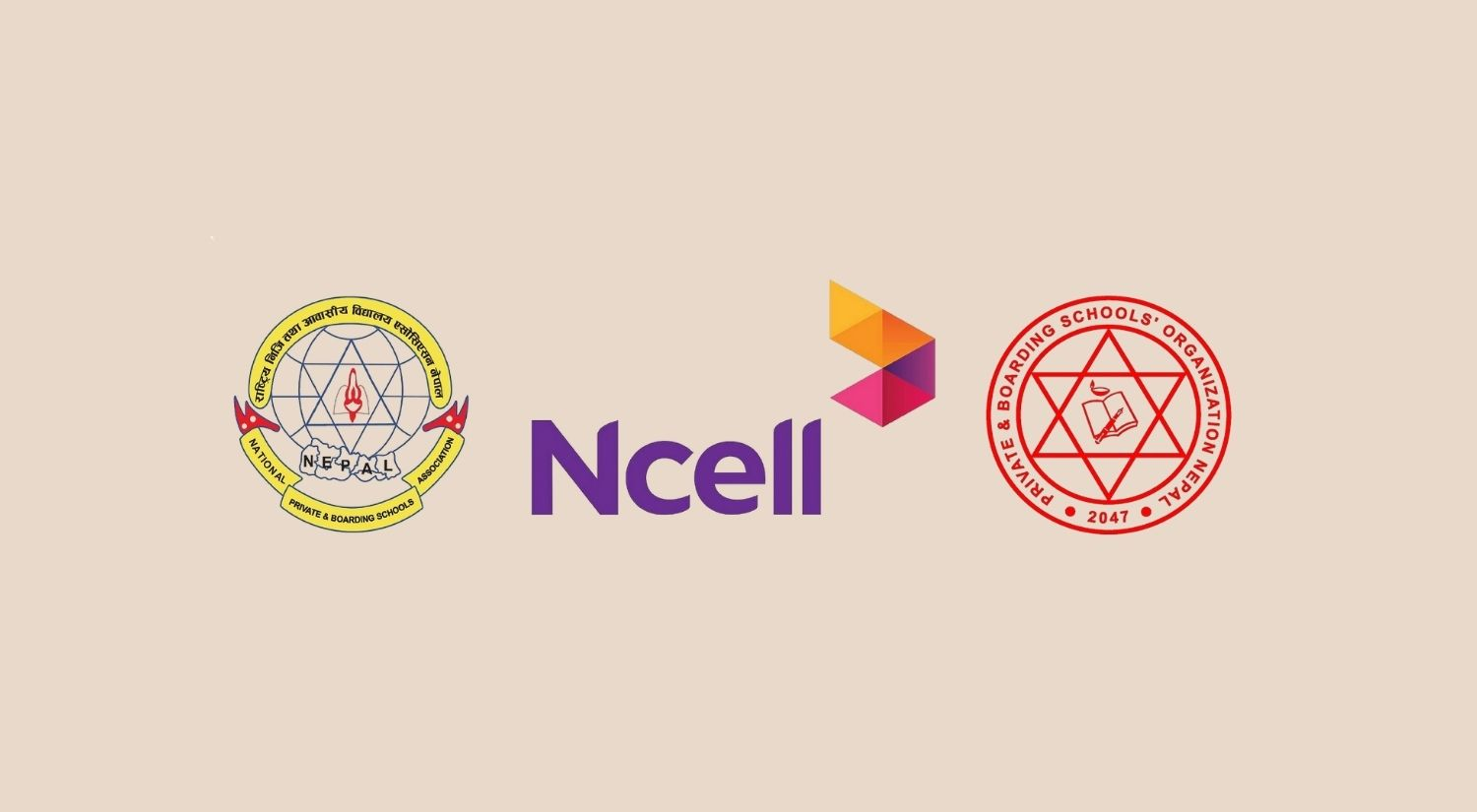 Ncell PABSON NPABSAN online learning plan