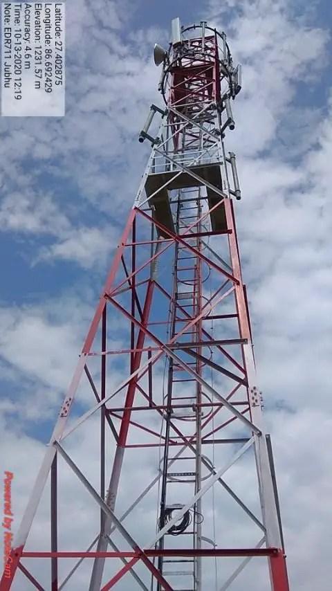 Nepal Telecom GSM mobile network Jubu Solukhumbu