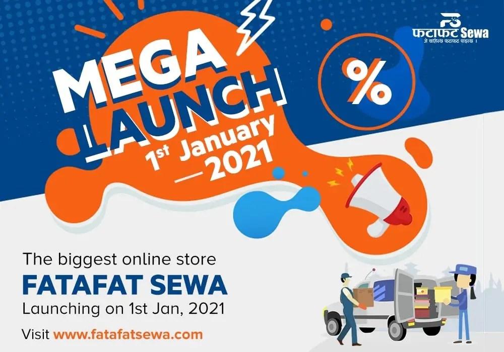 fatafat sewa online phone shop nepal launch mega offer