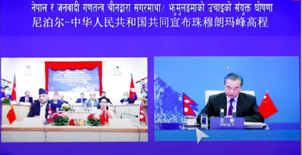 Nepal China Virtual Meeting Mount Everest New height announcement