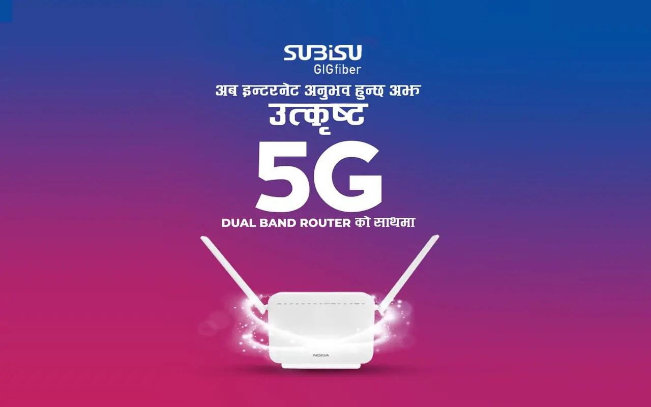 subisu-5g-internet