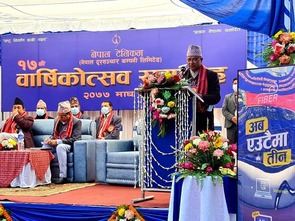 Nepal Telecom MD Dilli Adhikari Plan 2021