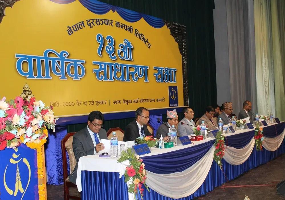 Hari Bashyal Nepal Telecom Chairman BOD AGM