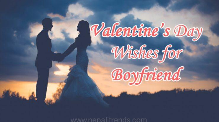 Valentines-day-wishes-for-boyfriend