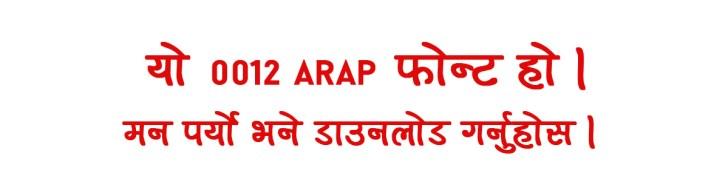 0012 arap font