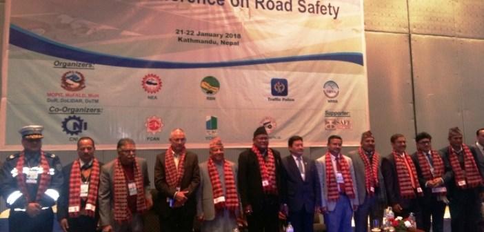 सडक सुरक्षा सम्बन्धी दुई दिने राष्ट्रिय सम्मेलन शुरु