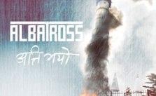 albatross atti bhayo download