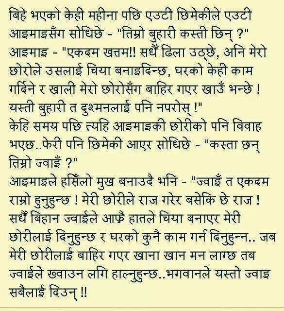 buhari-vs-chhori