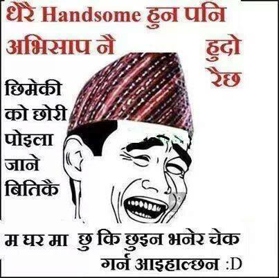 dherai-handsome-hunu-pani-tension