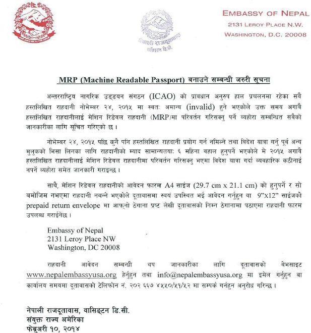 nepal-embassy-mrp-notice-feb-2014