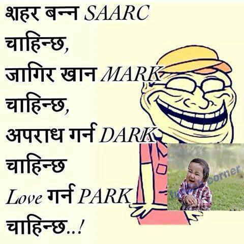 saarc-love-park